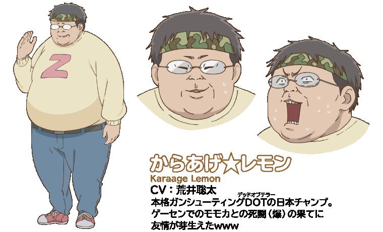 http://www.animecharactersdatabase.com/uploads/chars/11498-529234415.png