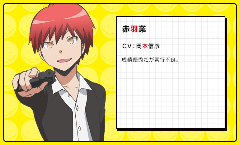 http://www.animecharactersdatabase.com/uploads/chars/11498-531451922.png