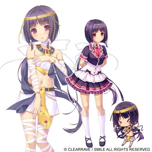 http://www.animecharactersdatabase.com/uploads/chars/11498-583252766.jpg