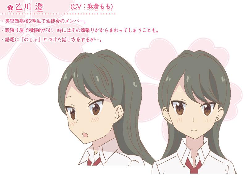 http://www.animecharactersdatabase.com/uploads/chars/11498-595218319.jpg