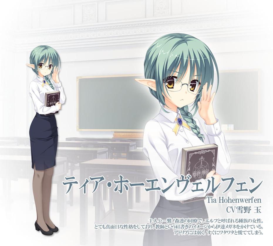 http://www.animecharactersdatabase.com/uploads/chars/11498-618768410.jpg