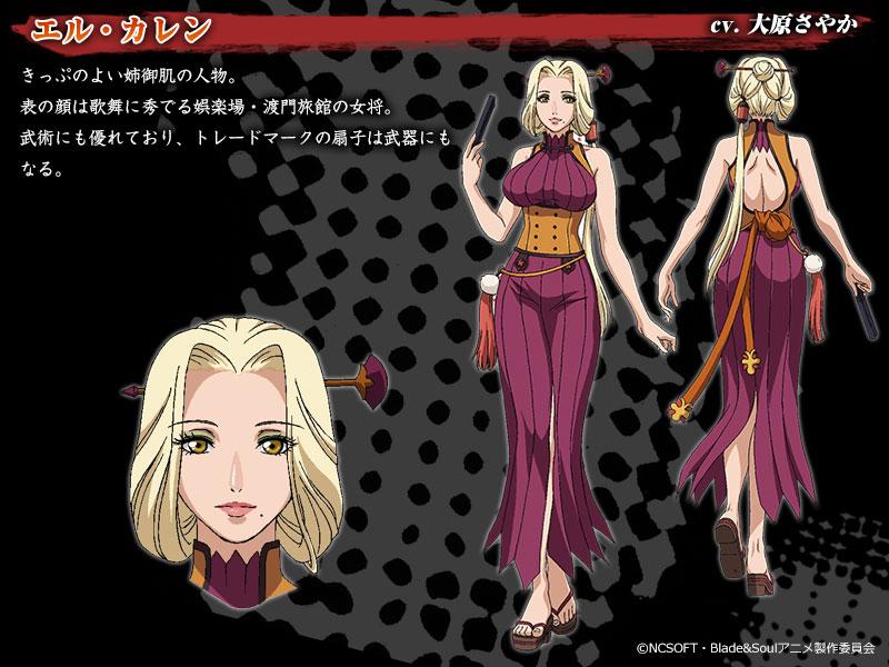 http://www.animecharactersdatabase.com/uploads/chars/11498-645539777.jpg