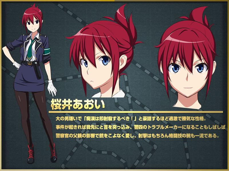 http://www.animecharactersdatabase.com/uploads/chars/11498-720422047.jpg