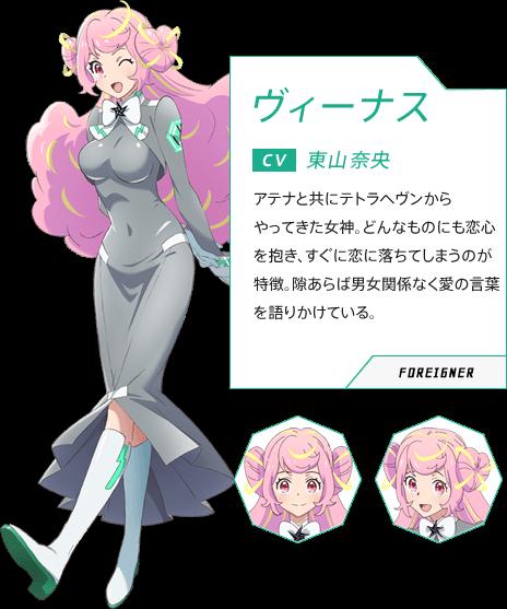 http://www.animecharactersdatabase.com/uploads/chars/11498-793485129.png