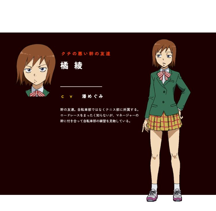http://www.animecharactersdatabase.com/uploads/chars/11498-890614289.png