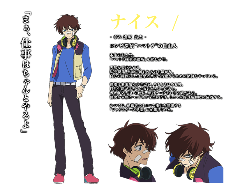 http://www.animecharactersdatabase.com/uploads/chars/19908-524109262.png
