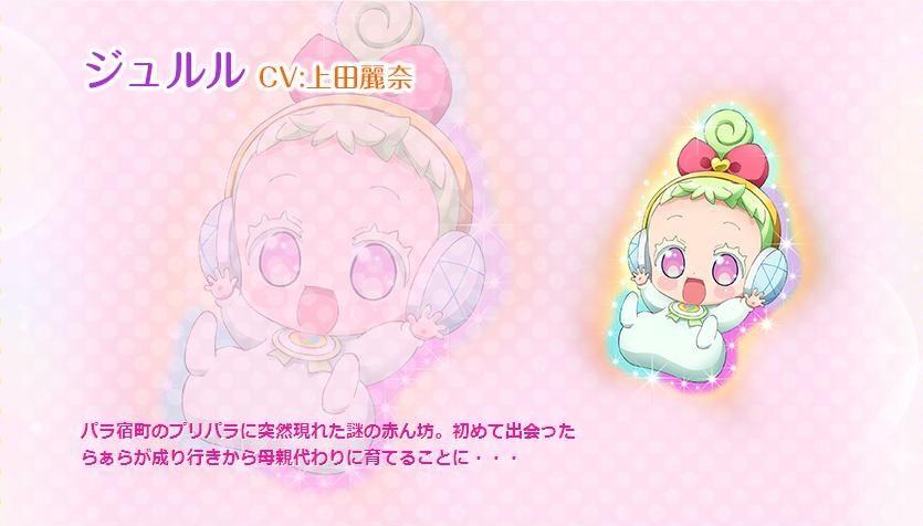 http://www.animecharactersdatabase.com/uploads/chars/33273-674488677.jpg