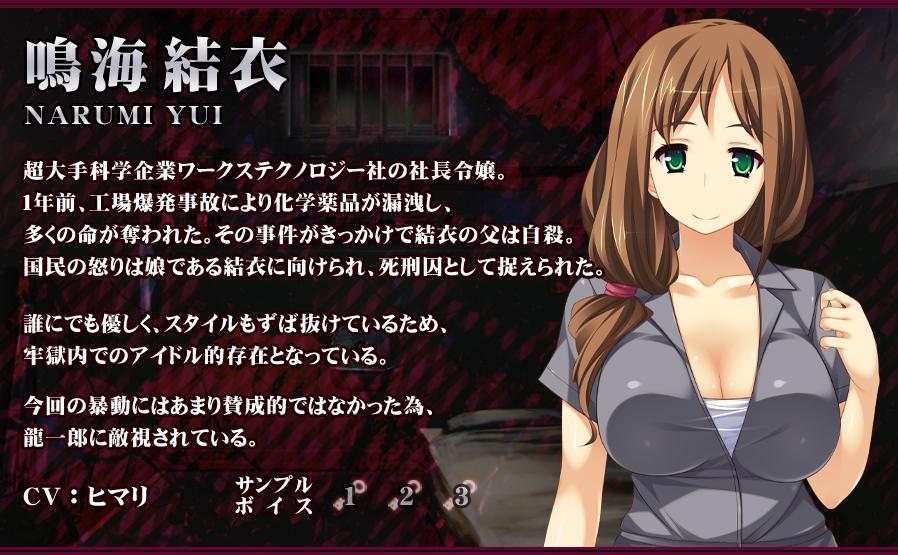 http://www.animecharactersdatabase.com/uploads/chars/39134-230398928.jpg