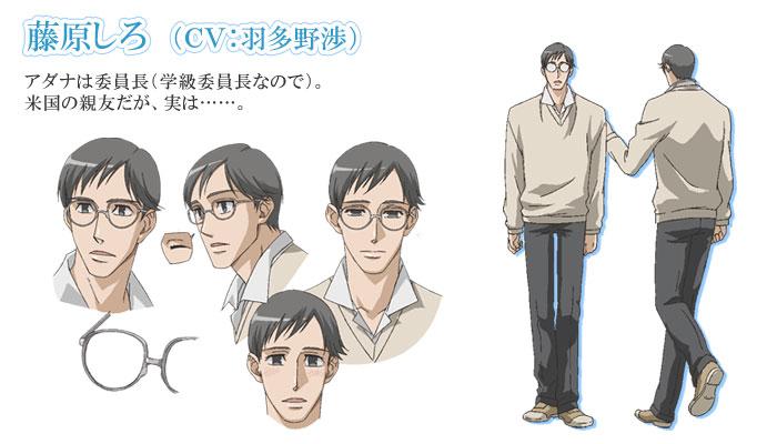 http://www.animecharactersdatabase.com/uploads/chars/4758-1121326052.jpg