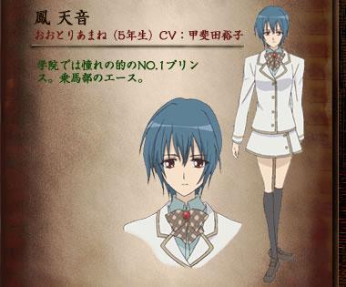 http://www.animecharactersdatabase.com/uploads/chars/4758-1282672720.jpg