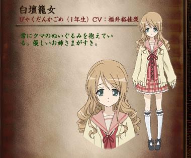http://www.animecharactersdatabase.com/uploads/chars/4758-1312858567.jpg