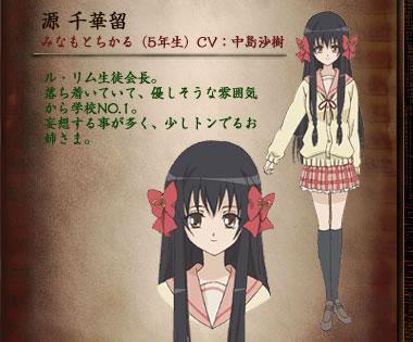 http://www.animecharactersdatabase.com/uploads/chars/4758-1318054721.jpg
