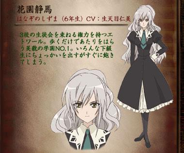 http://www.animecharactersdatabase.com/uploads/chars/4758-1318462738.jpg