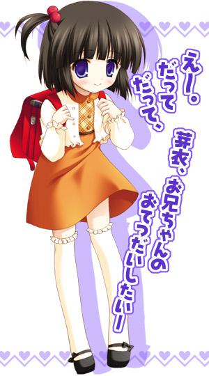 http://www.animecharactersdatabase.com/uploads/chars/4758-1892799911.jpg