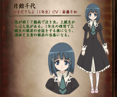 http://www.animecharactersdatabase.com/uploads/chars/4758-1914424553.jpg