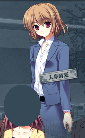 http://www.animecharactersdatabase.com/uploads/chars/4758-210299659.png