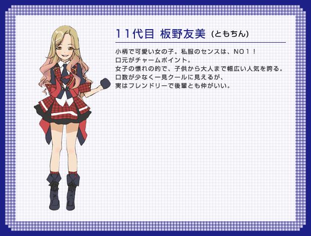 http://www.animecharactersdatabase.com/uploads/chars/4758-213098100.jpg