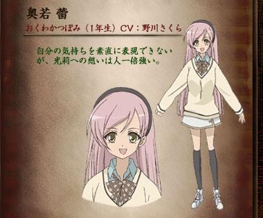 http://www.animecharactersdatabase.com/uploads/chars/4758-2145647377.jpg