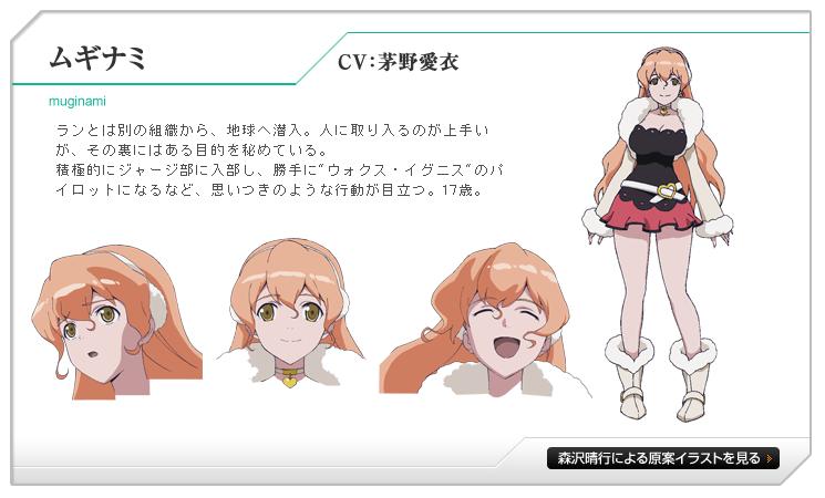 http://www.animecharactersdatabase.com/uploads/chars/4758-29270649.png