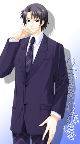 http://www.animecharactersdatabase.com/uploads/chars/4758-340279550.png