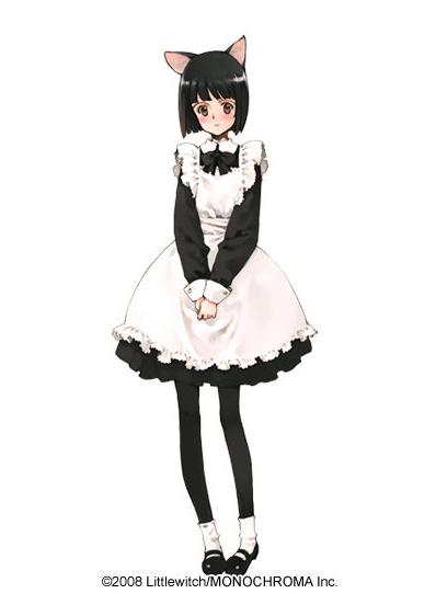 http://www.animecharactersdatabase.com/uploads/chars/4758-452796336.png