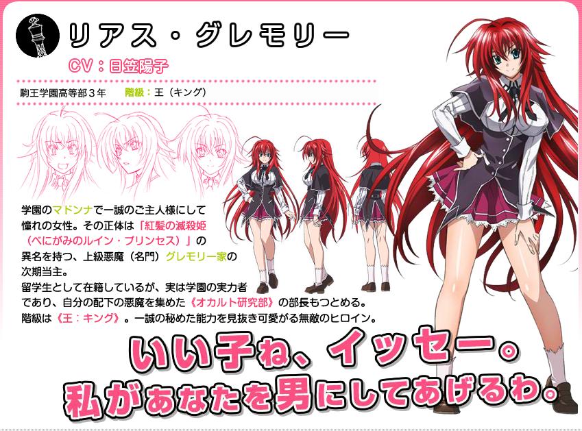 http://www.animecharactersdatabase.com/uploads/chars/4758-523949208.png
