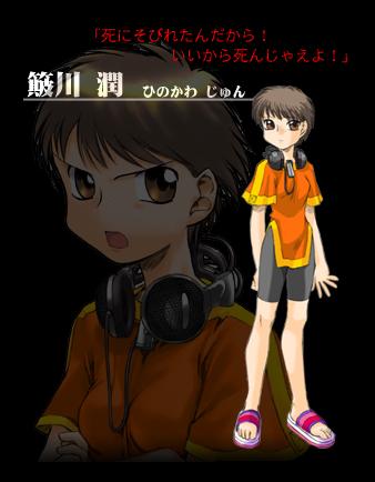 http://www.animecharactersdatabase.com/uploads/chars/4758-565371750.png