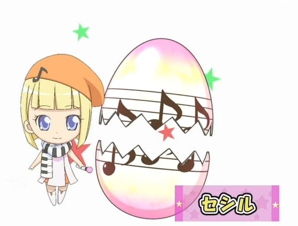 http://www.animecharactersdatabase.com/uploads/chars/5092-103857993.png