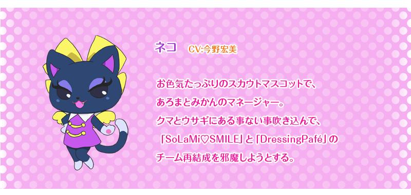 http://www.animecharactersdatabase.com/uploads/chars/5457-210567933.png