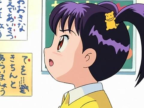 http://www.animecharactersdatabase.com/uploads/chars/5457-808018336.jpg