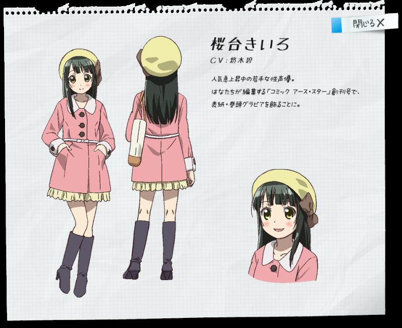 http://www.animecharactersdatabase.com/uploads/chars/5524-1245482544.png