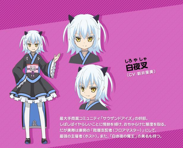 http://www.animecharactersdatabase.com/uploads/chars/5524-207785390.png