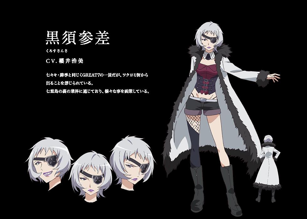 http://www.animecharactersdatabase.com/uploads/chars/5688-100893842.png