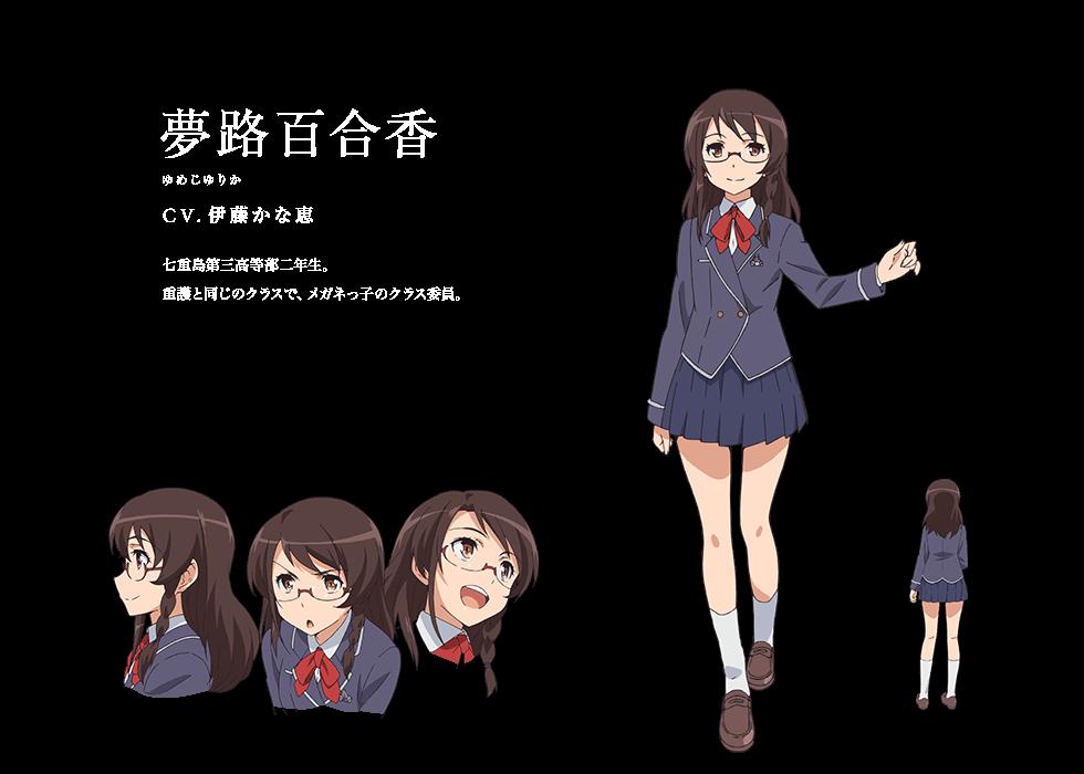 http://www.animecharactersdatabase.com/uploads/chars/5688-1010640663.png