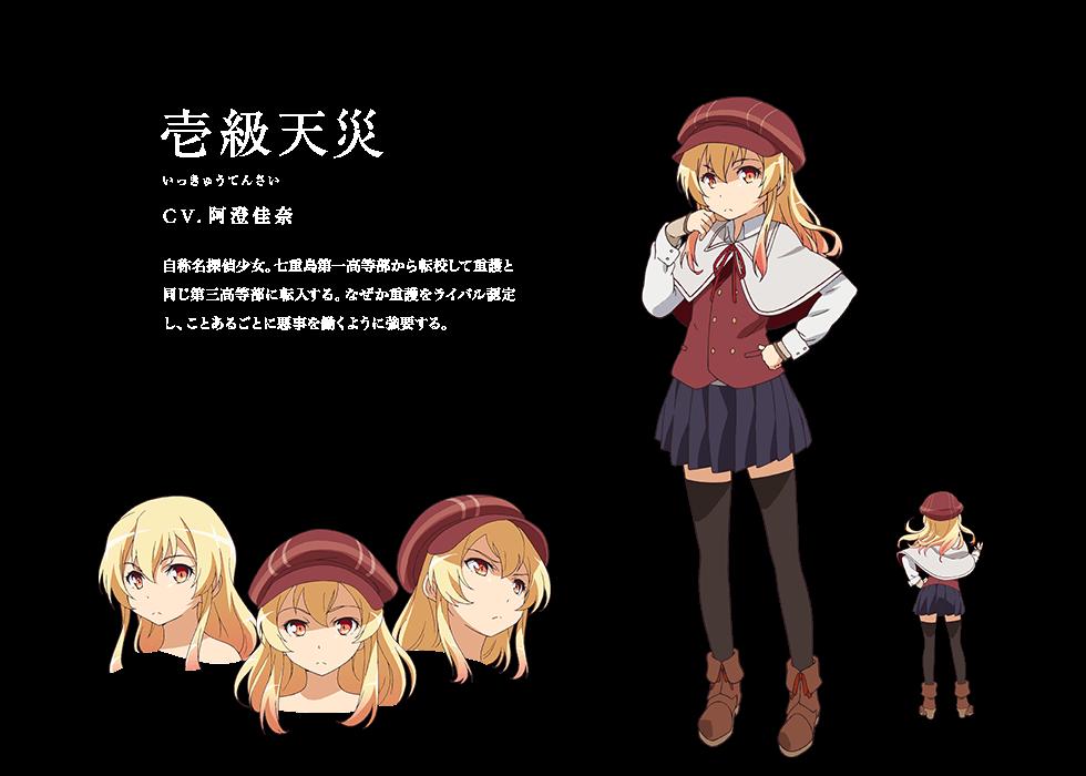 http://www.animecharactersdatabase.com/uploads/chars/5688-107546265.png