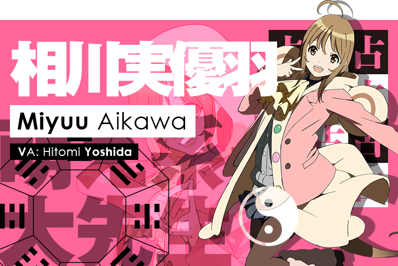 http://www.animecharactersdatabase.com/uploads/chars/5688-1079279705.png
