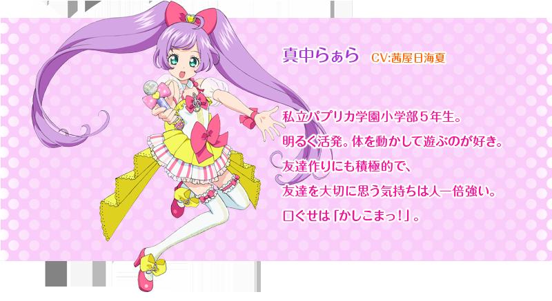 http://www.animecharactersdatabase.com/uploads/chars/5688-1208358059.png