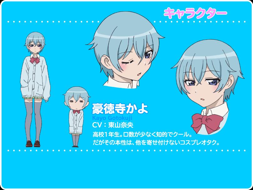 http://www.animecharactersdatabase.com/uploads/chars/5688-1318911524.png