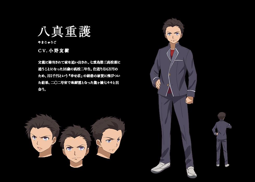 http://www.animecharactersdatabase.com/uploads/chars/5688-141679791.png