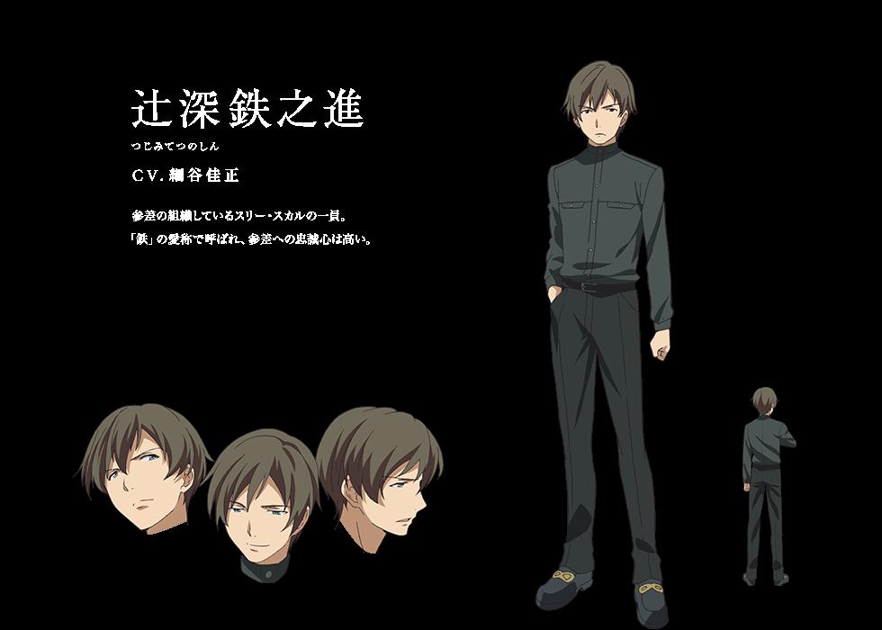 http://www.animecharactersdatabase.com/uploads/chars/5688-1455147167.png