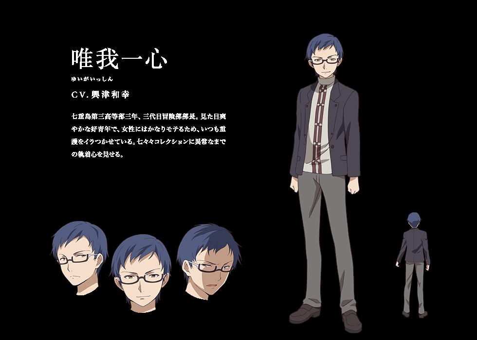 http://www.animecharactersdatabase.com/uploads/chars/5688-155867969.png