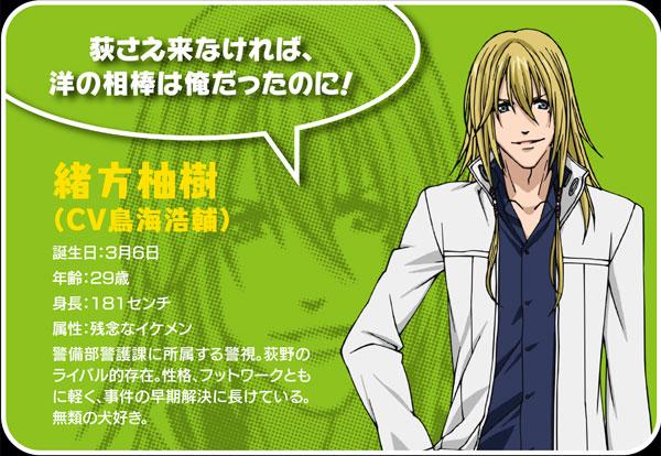 http://www.animecharactersdatabase.com/uploads/chars/5688-1705516962.jpg