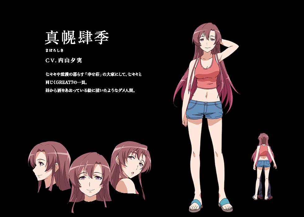 http://www.animecharactersdatabase.com/uploads/chars/5688-1891119164.png