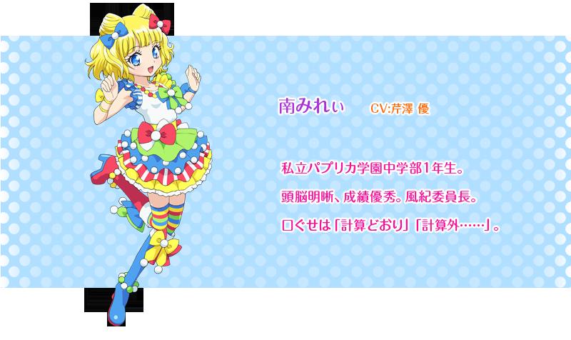 http://www.animecharactersdatabase.com/uploads/chars/5688-1961168583.png