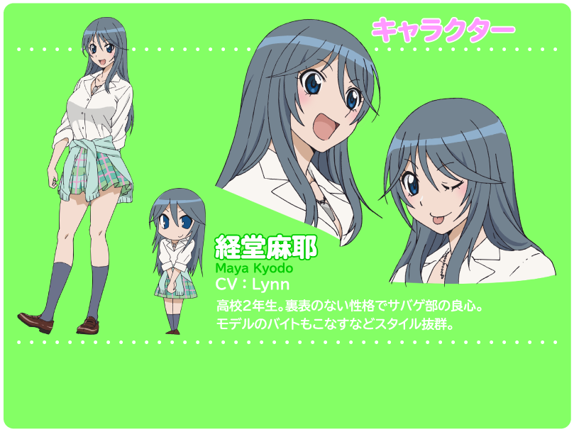 http://www.animecharactersdatabase.com/uploads/chars/5688-1971390861.png