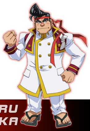 http://www.animecharactersdatabase.com/uploads/chars/5688-2040647686.png
