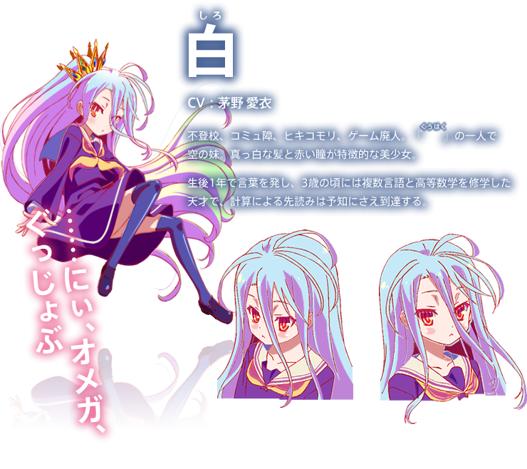 http://www.animecharactersdatabase.com/uploads/chars/5688-2110921450.png