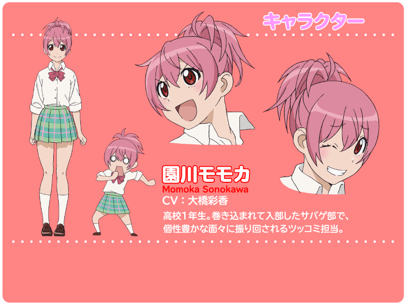 http://www.animecharactersdatabase.com/uploads/chars/5688-243964369.png