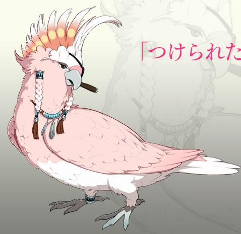 http://www.animecharactersdatabase.com/uploads/chars/5688-309028744.jpg