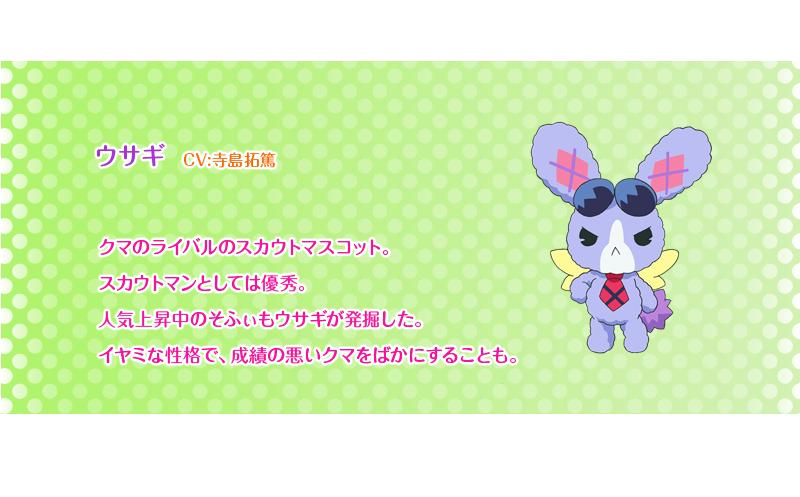 http://www.animecharactersdatabase.com/uploads/chars/5688-330197734.png